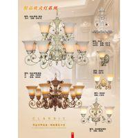 欧式灯客厅田园灯饰 树脂简约卧室书房餐厅灯具厂家直销