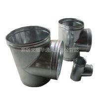 供应  风管  厂家直销  无锡 常州 南京 上海