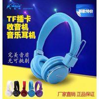 批发电脑游戏头戴式耳机 无线插卡收音耳麦 迷你mp3 手机耳机