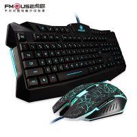 虎猫厂家直销 巧克力设计有线背光游戏键盘鼠标套装 电脑耗材批发