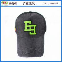 2015年新款春夏鸭舌帽logo绣花棒球帽成人户外防晒透气网帽厂家批