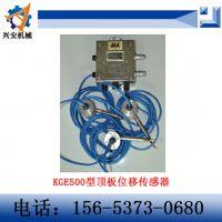济宁兴安 厂家直销KGE500型顶板位移传感器 山东顶板位移传感器