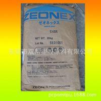 COC/日本瑞翁/1020R/高强度/高流动/耐高温/透明