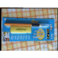 日本OLFA爱利华AK-3精密雕刻刀橡皮章雕刻笔刀小黄笔刀送30片刀片