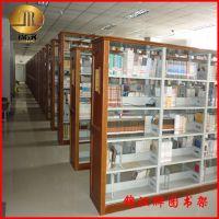 【广州锦汉】橡木书架生产厂家 图书馆书架 家用书架 组装书架