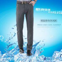 2014年 春夏季新款男士休闲裤/直筒长裤韩版修身11