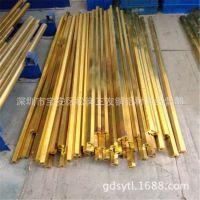 机械零件用C3604黄铜棒 螺纹拉花黄铜棒 对边六角黄铜棒批发