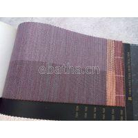 HANA13 韩国进口纯天然植物纤维草编墙壁纸 7222 藤编