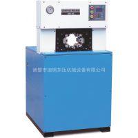 供应迪钢液压整机自动胶管超薄扣管机,压管机,厂家直销