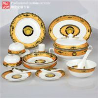定做各种图案花色骨瓷陶瓷餐具 中国红陶瓷茶叶罐厂家