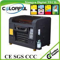 供应高精度、高速LED UV手机壳打印机 (UV1800)