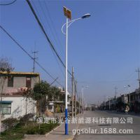 6米路灯 河北优质光伏路灯 绿色环保能源路灯 20瓦新农村路灯