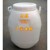食品酵素桶塑料桶50升塑料方桶储水桶米桶酿酒桶废液桶塑料化工桶