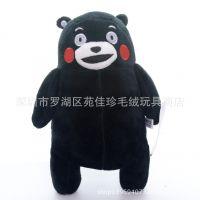 日本动漫系列 熊本县黑熊挂件 吉祥物毛绒公仔 黑熊玩具娃娃 新品