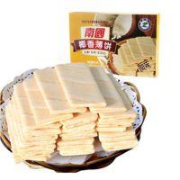 海南椰子饼南国160g椰香薄饼(甜味  )手工烙制口感香脆碎休闲零食