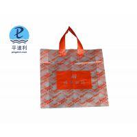 衣服包装袋 透明 自粘 衣服内包装袋 pe包装袋 外包装
