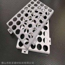 鞍山市厂家供应铝单板幕墙 聚酯铝单板 规格齐全 各种规格颜色均可大量定制