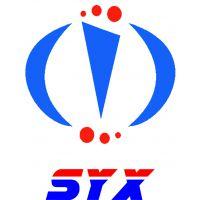 苏州三岩芯电子科技有限公司