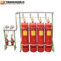 瑞港QMQ120L七氟丙烷管网气体灭火系统