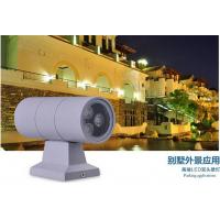 强壮供应LED双向壁灯6W12W18W24W LED双头壁灯 LED装饰灯 双向射灯 户外壁灯