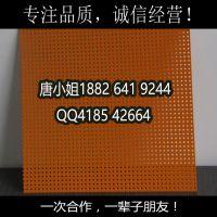可来料加工 现货出售及加工定做各种板材冲孔网装饰用网工业过滤防护网