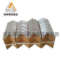纸制品包装厂家直销边缘板护角 渭南临渭区打包纸包角批发销售