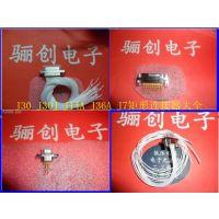 高品质现货矩形连接器航空插座J30J-100ZKW 100芯弯针插件《JAE》
