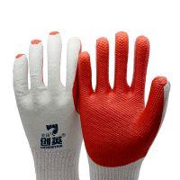 觉田创英 耐磨胶片工作手套 天然橡胶 防割胶片劳保手套