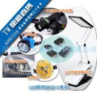 供应台湾宏天HT2207,LED恒流驱动IC驱动LED控制器