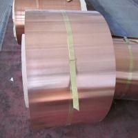 环保C5191磷铜带,弹片用C5191全硬磷铜带