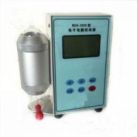 景弘供应智能电子皂膜流量计大气采样器流量校准器