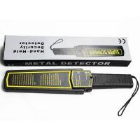 手持金属探测器 便携式安检探测仪器 今图GP-3003B1