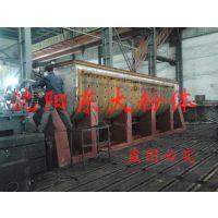 沈阳东大粉体氢氧化铝干燥机空心桨叶干燥机全国发货