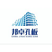 安平县邦卓丝网制造有限公司