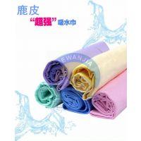 南韩巾洗车工具专业量大从优鹿皮巾