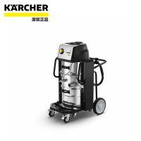 德国凯驰IVC60/30AP工业吸尘器 干湿两用吸尘机 功率2200W