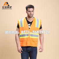 多口袋3M安全反光背心 反光马夹 建筑施工反光服
