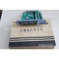 供应全新正品浙江中控浙江中控电平型开关量输入卡XP361