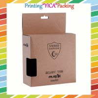 厂家定做纸盒 包装盒 印刷盒子 可装灯头 小礼品 牛皮纸盒
