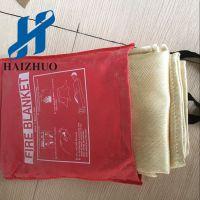 (海卓)深圳防火毯售价 玻璃纤维消防毯 家庭灭火毯