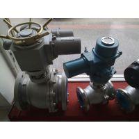 煤化工电动固定式球阀生产坚固耐用
