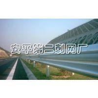 波形护栏网 公路防撞设施 (新疆 河北) 厂家直销