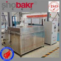 厂家直销 巴克BK-1048X型工业用全自动多功能单槽分体式超声波清洗机