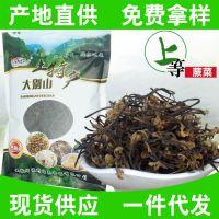 山野菜干货 安徽特产 蕨菜干厂家批发 皖太源野