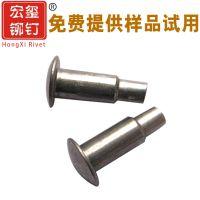 江苏宏玺供应GB873-86不锈钢304半空心不锈钢铆钉 中空铆钉