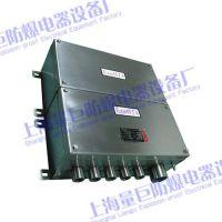 上海防爆接线箱、防爆接线箱、量巨(在线咨询)