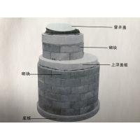 江苏扬州可定制便宜混凝土窨井砌块雨水篦子联系电话17701458488