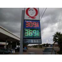 供应LED出口油价屏