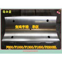 F-1000/F-1600泥浆泵十字头总成配件=上导板,下导板,导板。