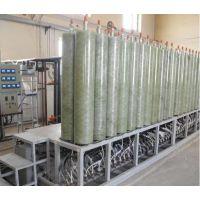 蓝博湾LBOW-DT-10 DTRO废水零排放设备,碟管DTRO反渗透设备